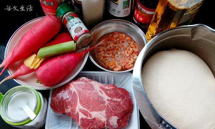 水萝卜鲜肉小笼包