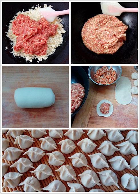 大蒜猪肉水饺