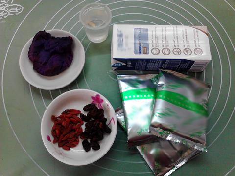 葛粉紫薯芋圆奶饮