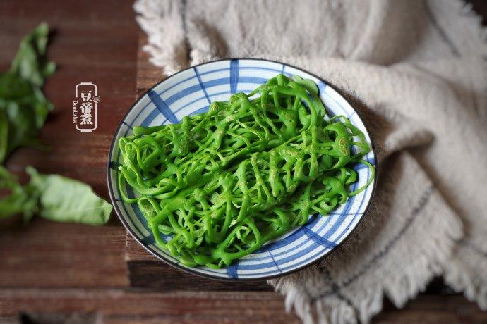 网红菠菜网卷饼