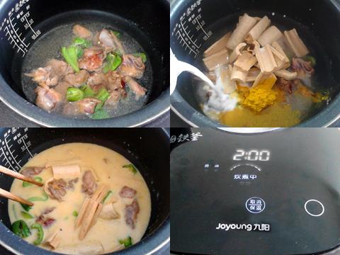电饭煲食谱-豆筋咖喱鸡煲