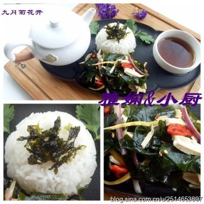 一人食-海蓝草白水豆腐米饭餐