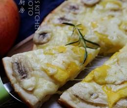 果香浓郁,入口鲜甜的初夏小食--【芒果香蕉披萨】