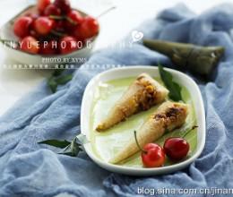 包粽子的方法与步骤图-玉米葡萄锥形粽