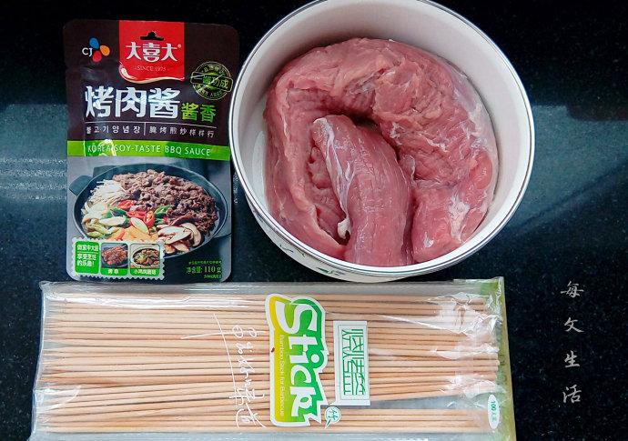 酱香里脊肉串