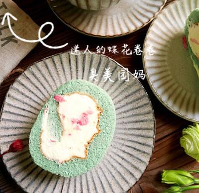 蝶花蛋糕卷