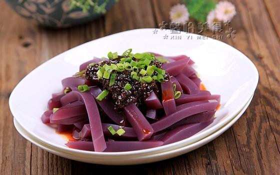 紫薯豌豆涼粉