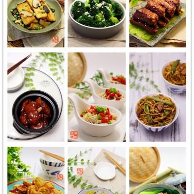 香菇炒芹菜