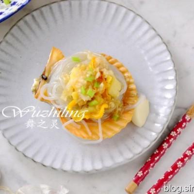 【薯粉蒜蓉蒸扇贝】夏季最鲜美的小海鲜,三分钟就吃到