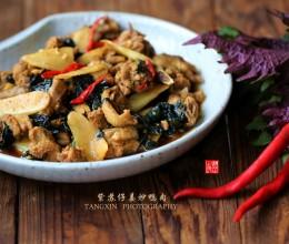 紫苏仔姜炒鸭肉
