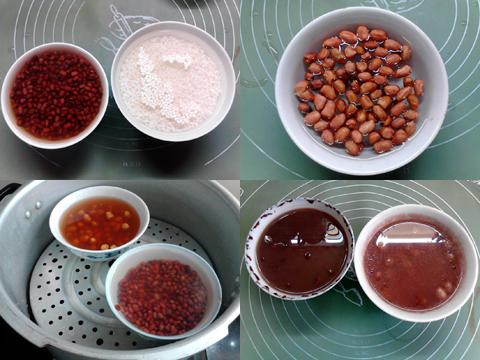 红豆花生玫瑰粽