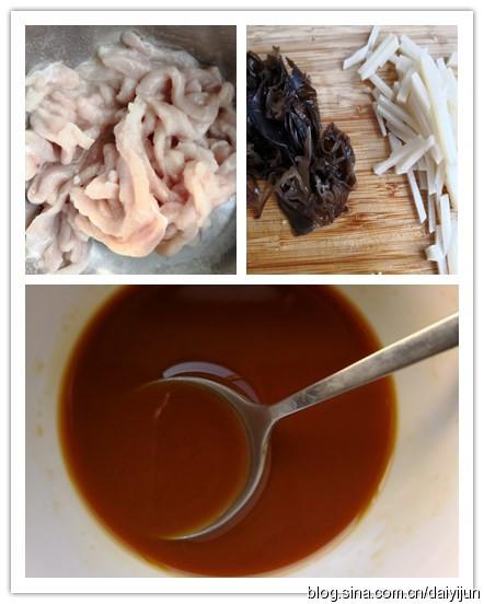 鱼香肉丝拌面