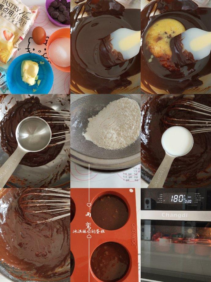 冰淇淋齿轮蛋糕
