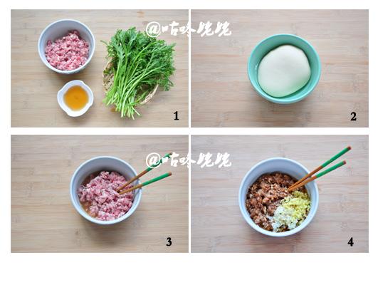 茼蒿猪肉水饺