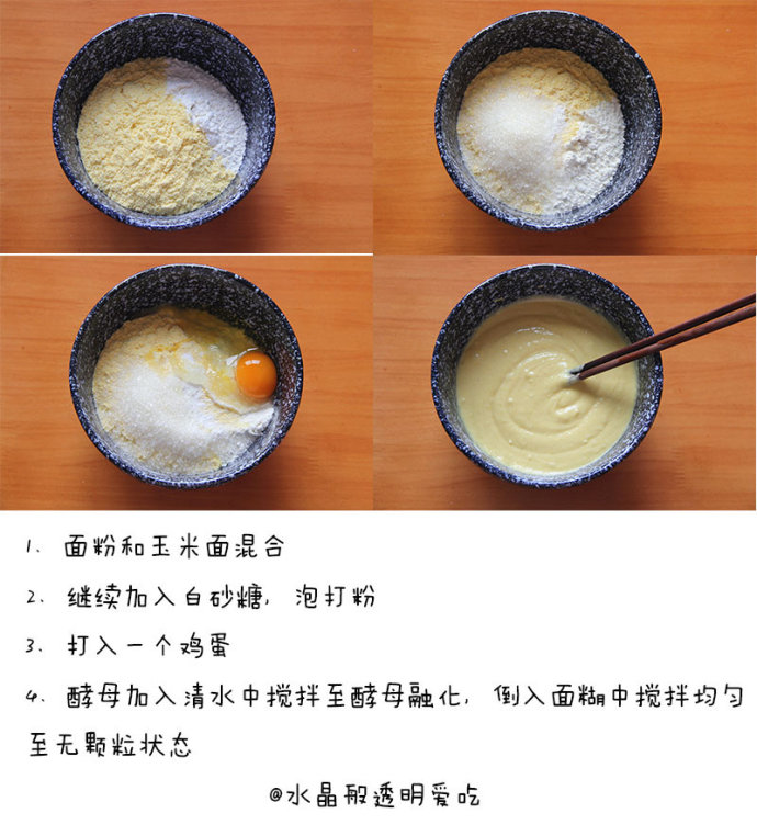 玉米紅棗發糕