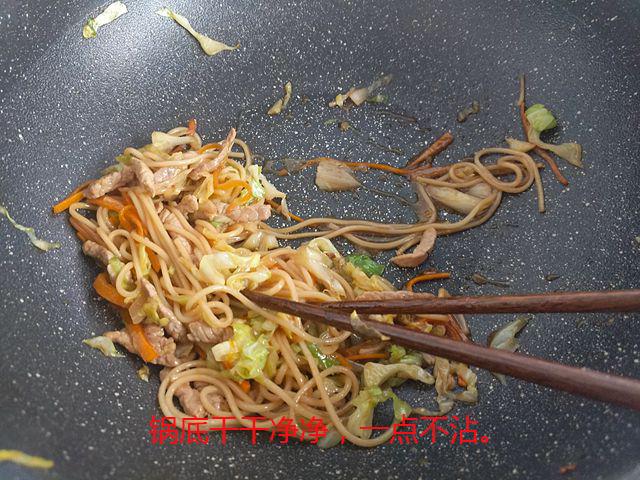 零厨艺妈妈轻松搞定——包菜炒面条