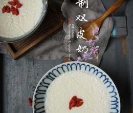 教你制作一碗最适合夏季食用的香甜清爽甜品-双皮奶