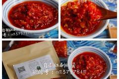 酸豇豆泡椒鸭珍--小小泡菜开胃下饭
