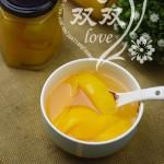 應季水果罐頭自制——黃桃罐頭