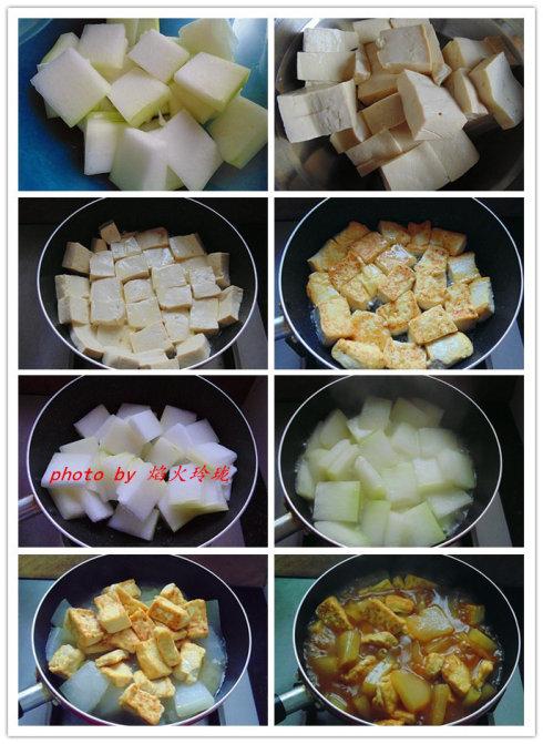 比肉肉還要好吃的【冬瓜燜豆腐】