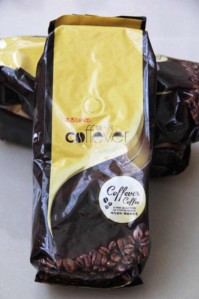 #CoffeeorTea#冰凉醒脑的淡奶油咖啡冻