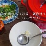 陈皮羊肉汤---一勺辣椒油让它更好喝