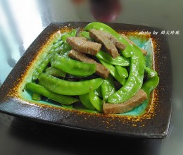 快手家常菜:【牛柳炒荷兰豆】