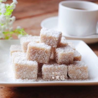 凉而不冰香甜可口的椰蓉咖啡小方