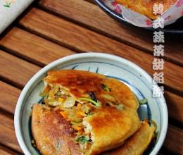 韓式蔬菜甜餡餅.