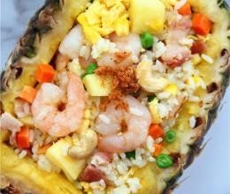 水果来做菜开胃过瘾的菠萝虾仁炒饭