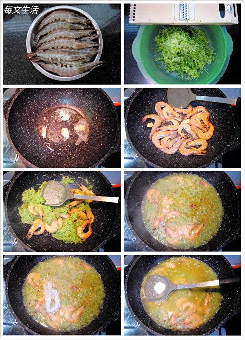 时令之鲜——【萝卜丝炖虾】