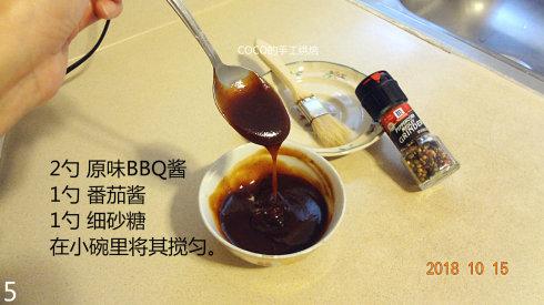 黑胡椒BBQ酱烤鸡翅(烤全翅)