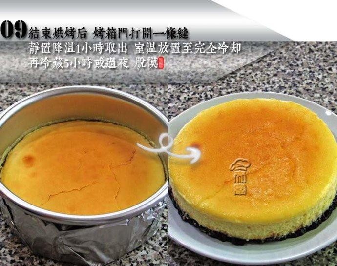 杏仁奶酪蛋糕.