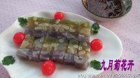 无意中遇到的秦岭山区特色食品——神仙叶凉粉