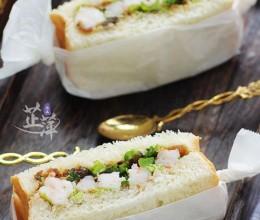 健身能量餐——虾仁三明治