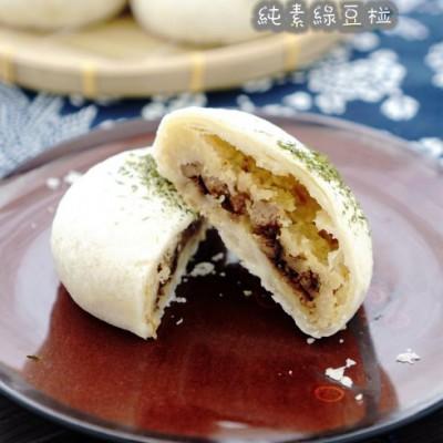 【纯素绿豆椪】VegetarianTaiwaneseMooncake