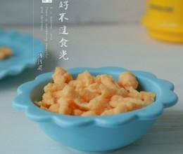 宝宝最爱的鲜香嫩滑小虾条