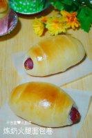 【可颂&红豆可颂】五月的可颂