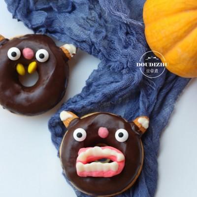 过万圣节准备送彩金网站,这样的甜甜圈你没有见过,朋友见了都舍不得吃