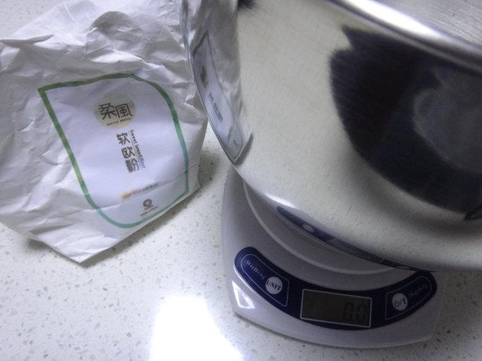 奶茶控必做【奶茶长棍面包】