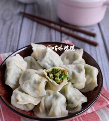 【油菜香菇水饺】鲜香爽口