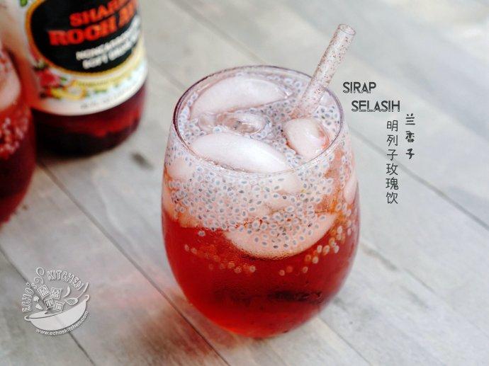 【兰香子玫瑰饮】SirapSelasih