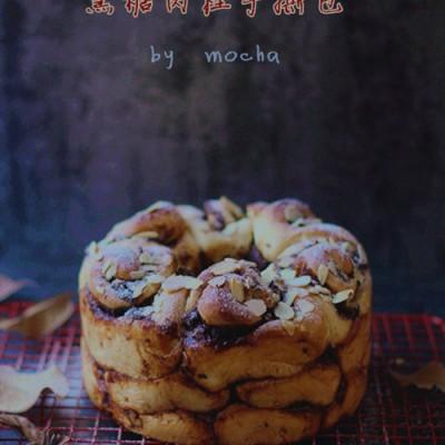 冬季温暖滴下午茶茶品【黑糖肉桂手撕包】