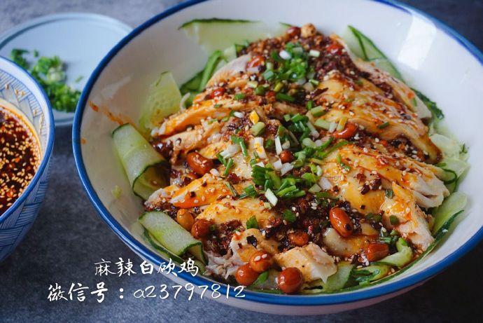 年菜预热之凉拌冷盘系--麻辣口水鸡