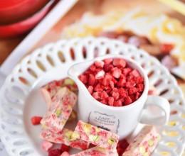春节小食之草莓开心果牛轧糖