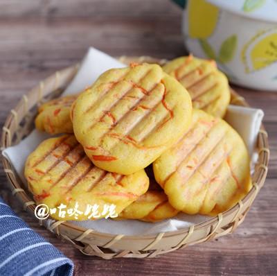 【胡萝卜玉米面饼子】:粗细搭配保健康