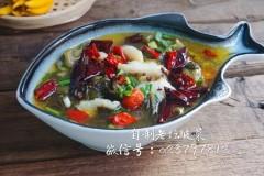 年后先开味再开胃--泡椒酸菜鱼