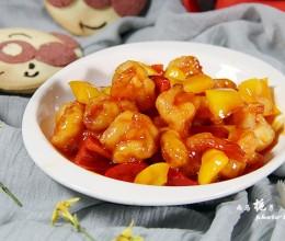 酸酸甜甜的---咕噜虾球