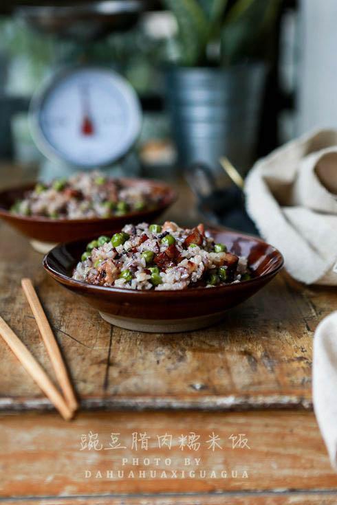 《豌豆腊肉糯米饭》