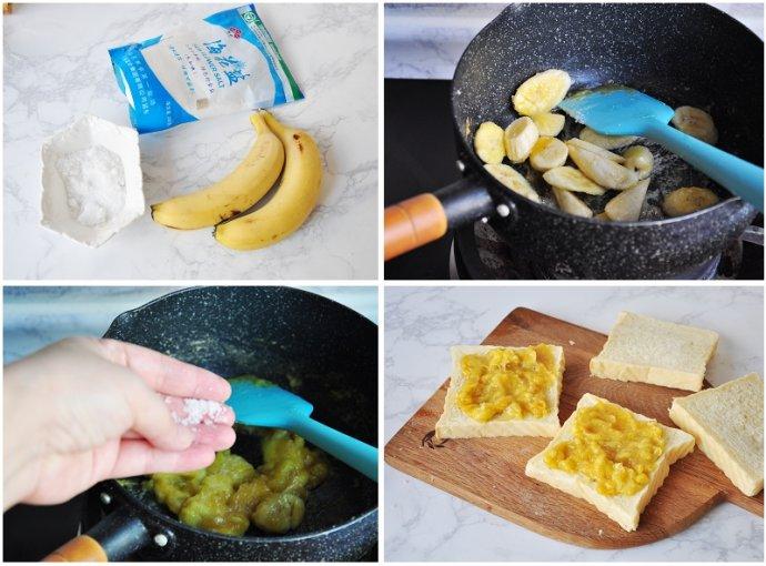 味道很独特的焦糖海盐香蕉三明治